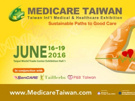 Medical Devices Exhibition