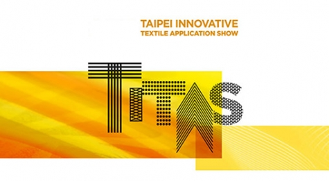 Textile & Textile Machinery Fair
