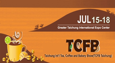Tea & Coff Exhibition Tour