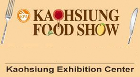 Kaohsiung Food Ehibition Tour