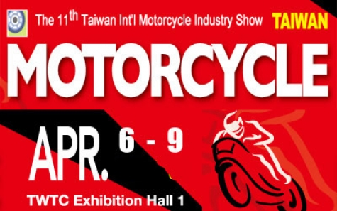 Motorcycle Exibition Tour