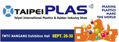 Plastic & Rubber Industry Exhibition